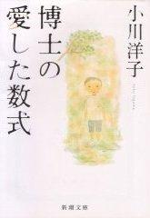 070208_bookHakase01.jpg