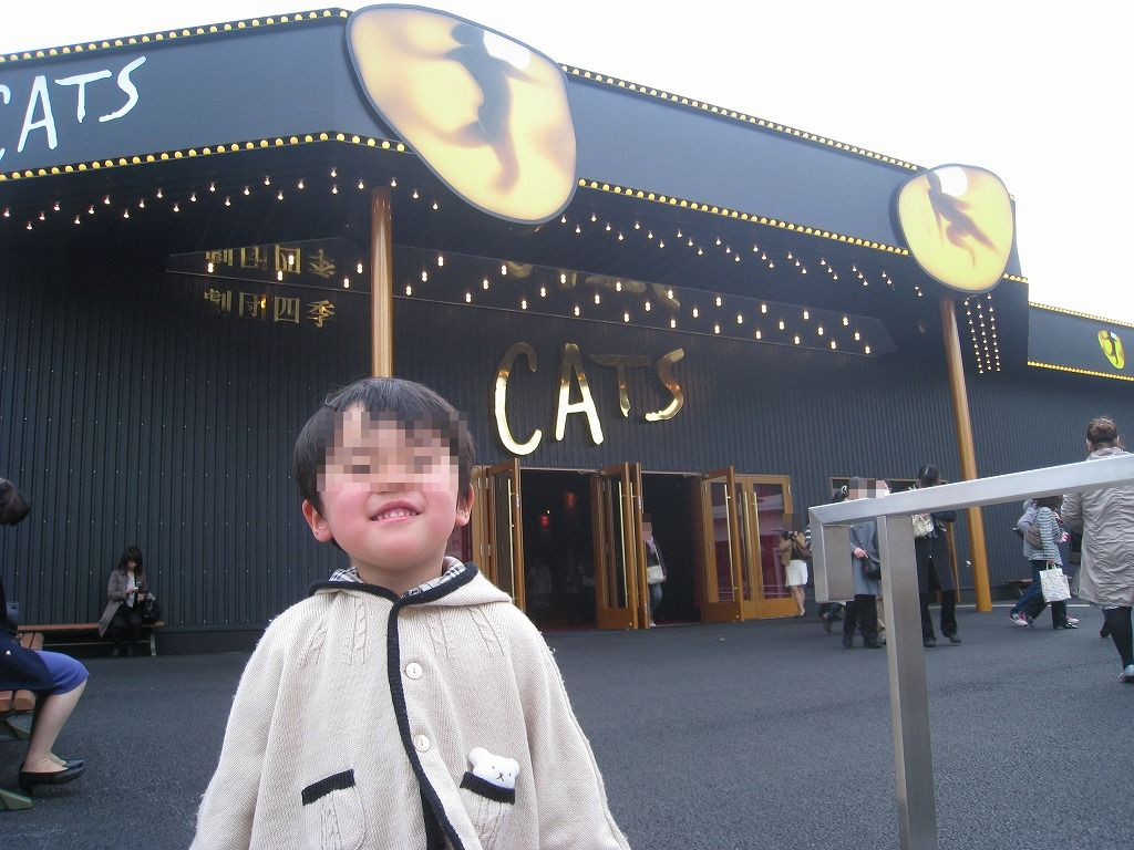 http://www.shintoko.jp/engblog/archives/images/2010/03_1/100312_catscanon_7631.jpg