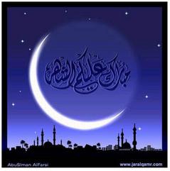 100811_ramadan.jpg