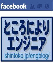110422_fbpage.jpg