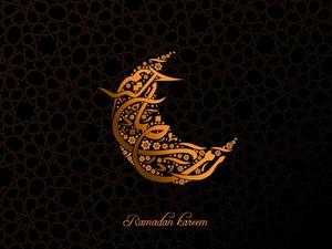 110801_07-Ramadan-Kareem-Wallpaper.jpg