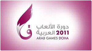 111209_1322161586arabgames2011.jpg