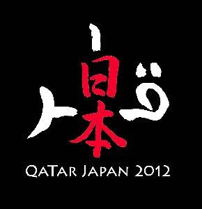 120419_qatarjapan40b.jpg