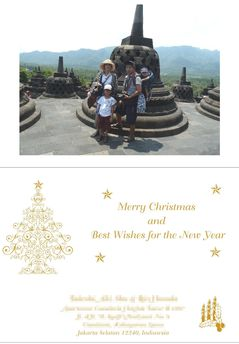 121224 Christmas Card Ura.jpg