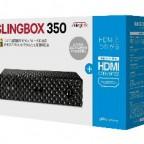 無料のインターネットTV SLINGBOXを購入!