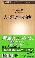 070215_bookhitoha01.jpg