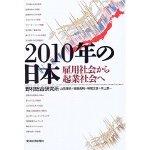 070312_book2010nen01.jpg