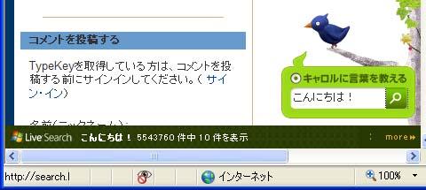 070313_carols02.jpg