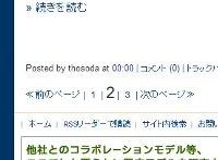 070415_BunkatsuS02.jpg