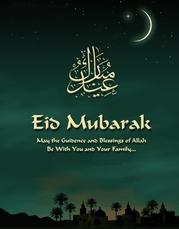 100910_eid_mubarak_461.jpg