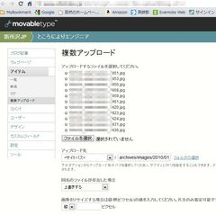 100925_multfileupdater.jpg