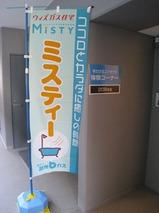 080126_urekimae04.jpg