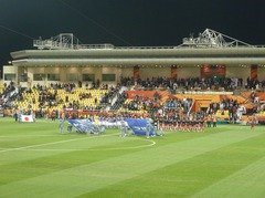 110113_asiancup696.jpg