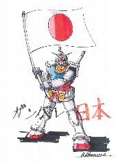 110316_illustrationgundam.jpg