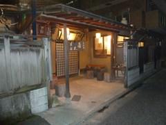 111105_azumaya140.jpg