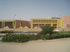 090920_educationcity62.jpg