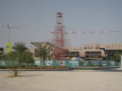 090920_educationcity68.jpg