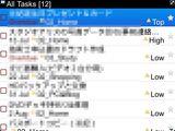 130226_vScreenshot_1361879111062.jpg