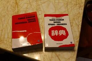 130508_kamusindonesia4181.jpg