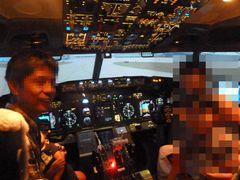 130519_flightexperience0380.jpg