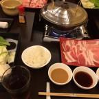 牛門のそばにある日本料理しゃぶしゃぶ将軍