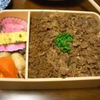 駅弁「牛肉どまん中」を食べました