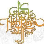 Selamat Hari Raya Idulfitri!(6回目です)