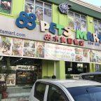 クアラルンプールで熱帯魚購入!