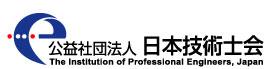 日本技術士会